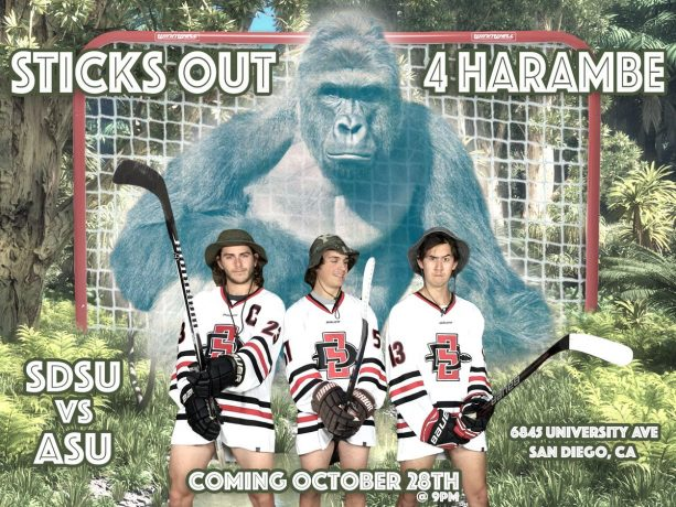 Check out the Sticks out For Harambe Promo
