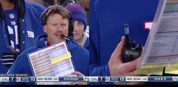 NFL Investigating New York Giants' Illegal Walkie-Talkie Use During Cowboys Game