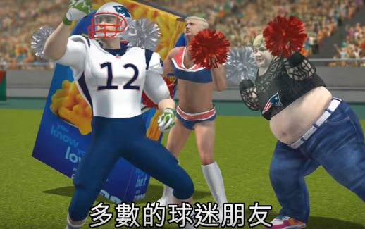 Super Bowl 51 Gets The Taiwanese Animation Treatment