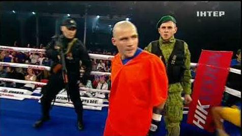 Ukarian Boxer 'Denys Berinchyk' Dope Ring Entrance