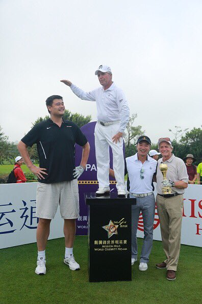 Yao Ming Gary Player On The Golf Course Together Is Funny Terez