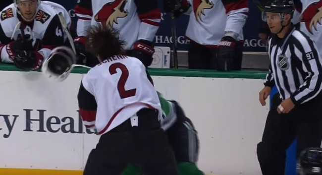 A Hockey Fight That is Spectacularly Bad
